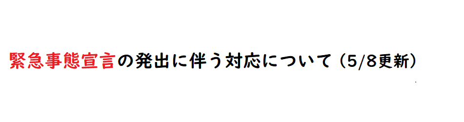https://mokumoku-suita.jp/wp-content/uploads/2021/04/5b31a04cec25bdfa651e4fffbdc1d25f.png